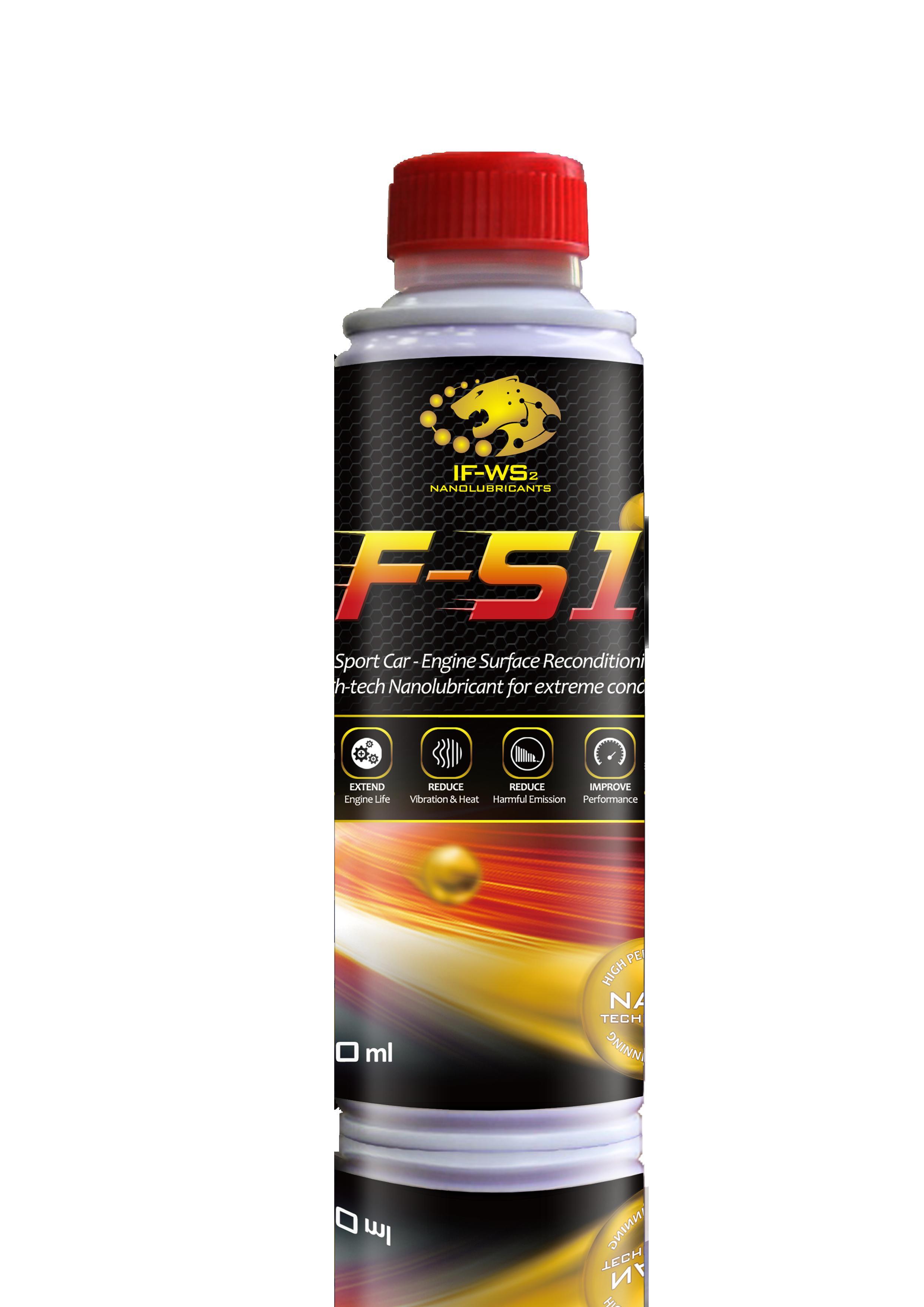 奈米鎢 F-S1 (超跑專用版)