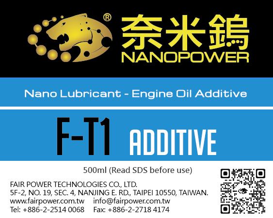 奈米鎢 F-T1(大型引擎專用)大罐裝500ml